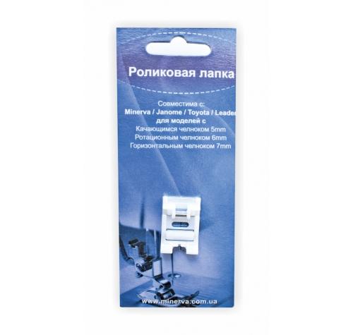 Лапка ролик тефлон в блистере - фото в интернет–магазине швейных машинок и аксессуаров в Украине - Sewgroup