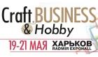 Выставка рукоделия «Модна лялька Харьков 2017»