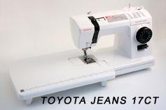 Моделі швейних машин TOYOTA - фото 2 - новина в інтернет-магазині Sewgroup