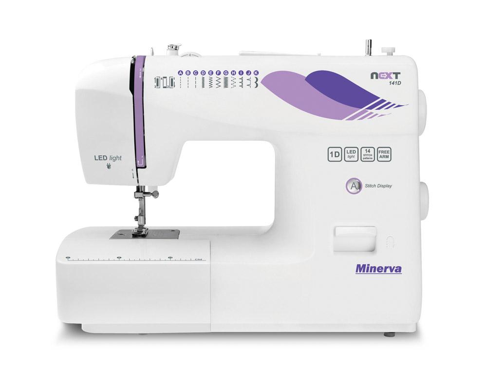 Нова серія швейних машин Minerva Next 2017 - фото - новина в інтернет-магазині Sewgroup